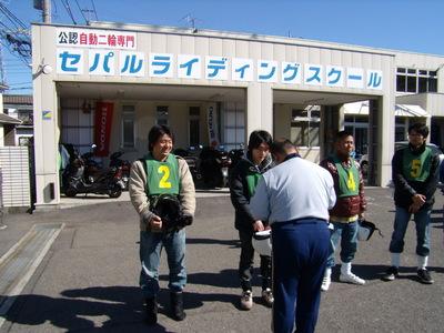 二輪免許教習所セパルのスタッフブログ:アラフォー大型二輪卒業